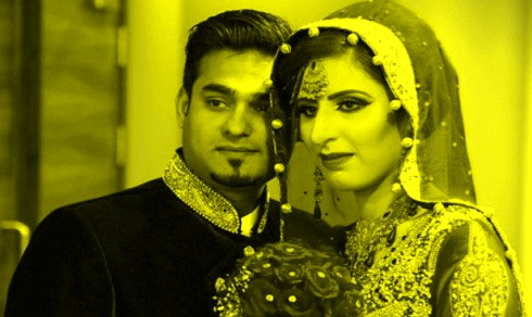 Qurani Wazifa For Marriage