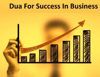 Dua For Success In Business