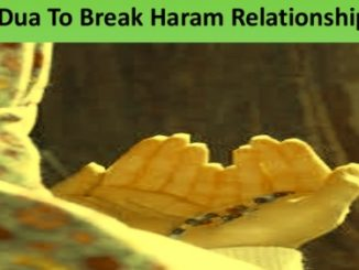 Wazifa To Break Relationship