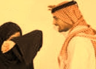 Wazifa To Remove Husbands Anger